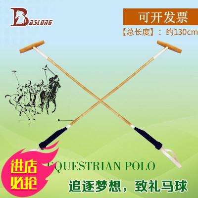 POLO馬球桿馬球球桿擊錘馬球用品馬術用品用具騎馬運動 BCL