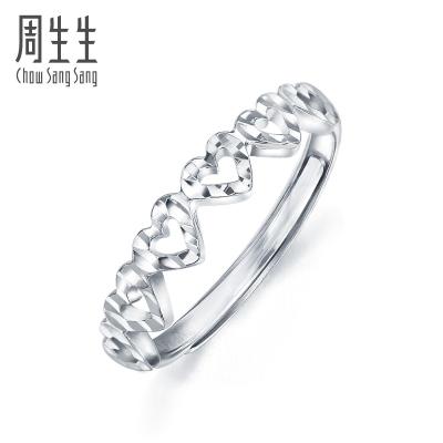 周生生(CHOW SANG SANG)Pt950心相连铂金戒指开口白金戒指女款 78006R计价