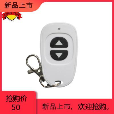 金盾智能遥控车位锁地锁专用遥控器汽车停车位遥控车位锁配件商品有多个颜色/尺码/规格,详情联系客服