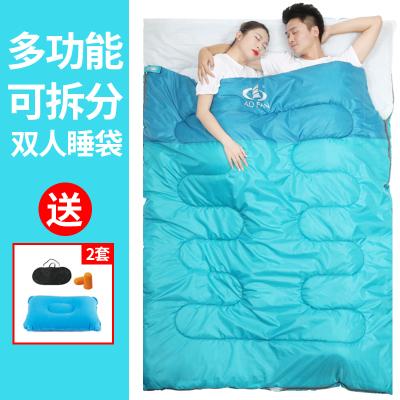CROSSROAD雙人睡袋大人情侶成人戶外野外露營旅行冬季加厚室內防寒