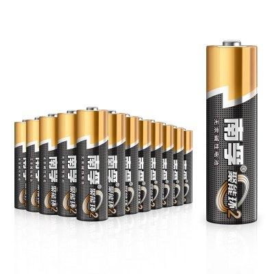 南孚(NANFU)聚能环通用5号40粒五号碱性电池干电池 儿童玩具/??仄?键盘电池(新老包装随机发货)
