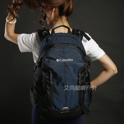 哥伦比亚Columbia32L男女旅行骑行休闲防水双肩登山背包【定制】 (YU0234)蓝色