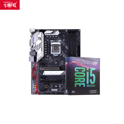 七彩虹(Colorful)CVN Z390 GAMING V20 電競主板+英特爾(Intel)i5 9600KF