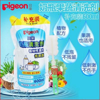 貝親奶瓶清洗劑 奶瓶果蔬清潔劑補充裝600ml嬰兒奶瓶清洗液洗滌劑
