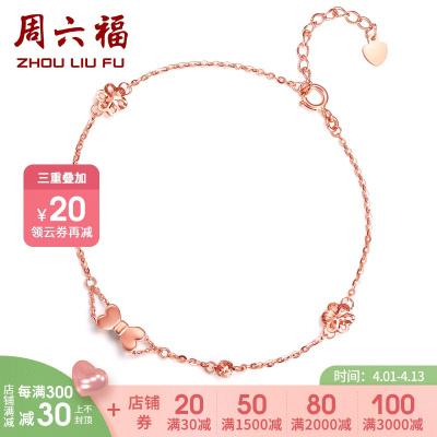 周六福(ZHOULIUFU) 珠寶18K金手鏈女士款 時尚紅蝴蝶結手繩手鏈 多彩KI071480