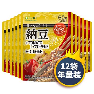 【一年特惠装】ISDG 日本原装纳豆激酶+番茄红素+生姜 60片/袋*12袋