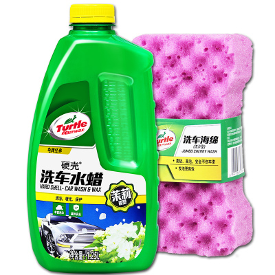 Turtle Wax龜牌硬殼洗車水蠟洗車液套裝汽車清洗去污上光濃縮大桶泡沫清洗劑1.25L清潔、潤滑、上光