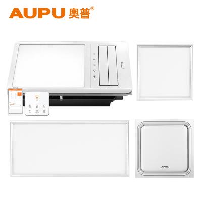奧普浴霸A8(一廚一衛套餐B):A8+16-25D+5010AK方燈+5020AK