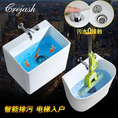 crejash東尼衛浴 拖把池陶瓷拖布池陽臺墩布池地拖桶拖把盆衛生間洗拖把盆