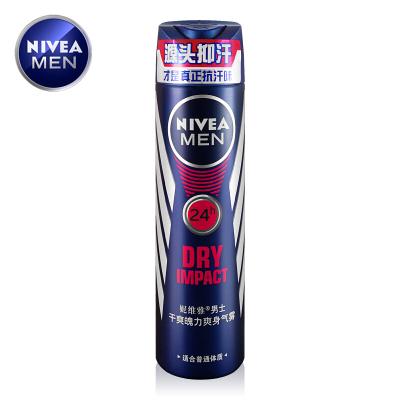 妮维雅(NIVEA)香体喷雾 干爽魄力爽身气雾150ml(男士专用)香体爽肤各种肤质通用
