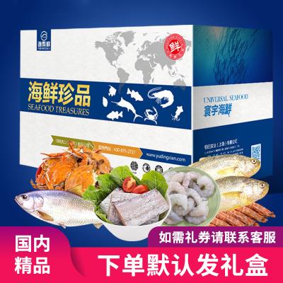 舟山688型海鮮大禮包 海鮮凍品禮盒 海鮮年貨 禮卡禮券上海實體店