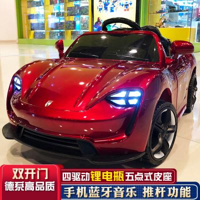 嬰兒童電動車四輪遙控汽車智扣可坐搖擺4輪寶寶童車小孩玩具車可坐人