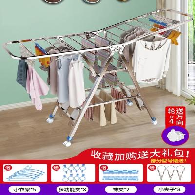 不锈钢晾衣架落地折叠伸缩晾衣架卧室内家用晒衣杆凉阳台简易婴儿挂衣服架子1.5米升级款