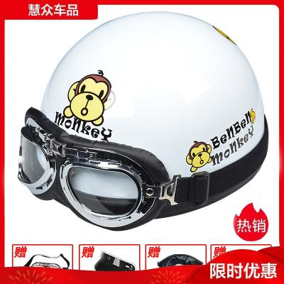 瑕疵哈雷頭盔春夏季防曬半盔電動車頭盔可愛卡通半覆式四季頭盔男 白色小猴 均碼
