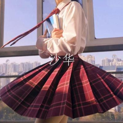 沙華jk格裙日系正統JK制服高腰學院風學生百搭學院風百褶裙百折裙