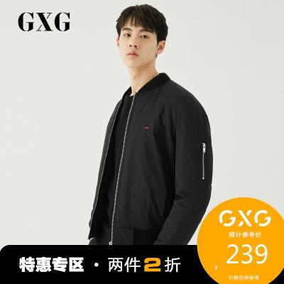 【兩件2折:239】GXG男裝 冬季時尚休閑潮流保暖防風黑色棉服#GA107662G