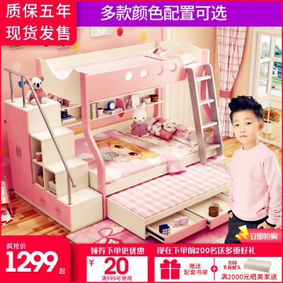 美梦居 高低床 儿童床 上下床 上下铺 男孩女孩高低床双层床公主床子母床护栏梯柜抽床现代床简约现代人造板上下床成人可用