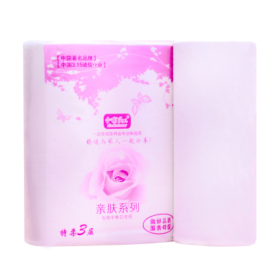 小布頭兒(xiaobutouer)母嬰專用卷紙母嬰專用中卷衛生紙孕婦產婦產房專用月子紙雙卷紙3層