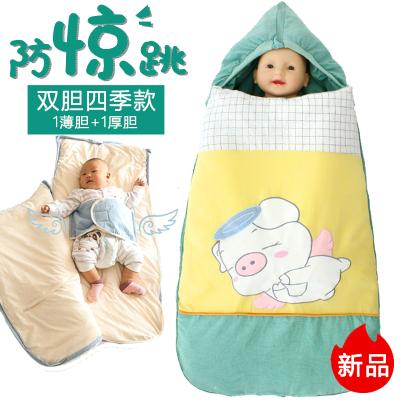 半畝田心 嬰兒睡袋秋冬防踢被兒童加厚款 純棉寶寶防驚跳抱被新生兒恒溫中大童小孩襁褓