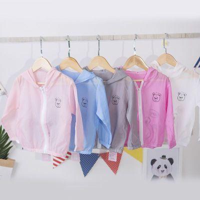 兒童防曬衣新款童裝卡通女男中小寶寶衣服空調薄外套夏季防ZI外線 臻依緣