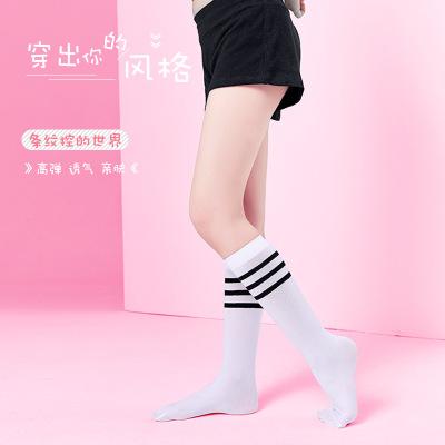 天天舞苑,Daydance兒童舞蹈襪秋季黑白條紋中筒襪中大童學生襪運動襪子合唱演出襪