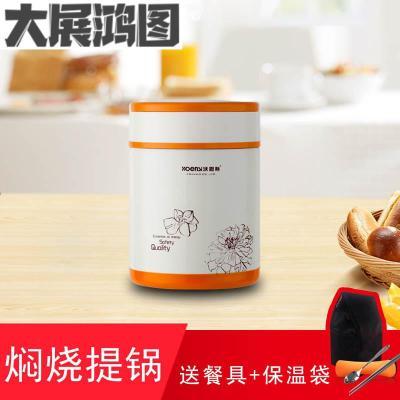 保温饭盒上班族3双层便当盒保温桶学生焖烧壶杯便携饭盒 1.6L橙白色《赠餐具+保温袋》