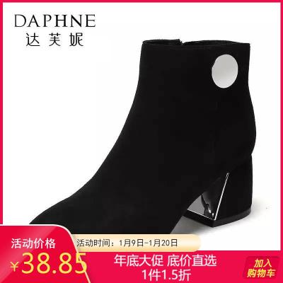 达芙妮旗下鞋柜女靴粗高跟时尚圆头低筒女短靴1717505022