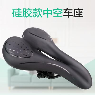 山地自行車坐墊座墊坐鞍座子單車舒適騎行配件通用座椅加厚硅膠軟