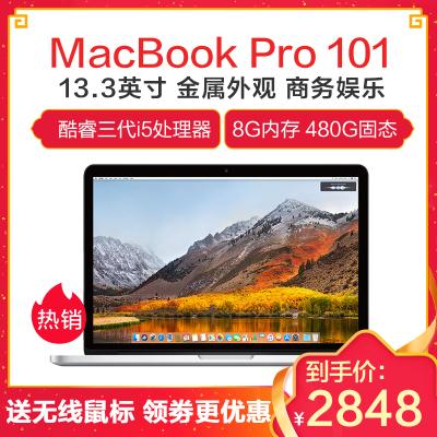 【二手9成新】Apple Macbook Pro 13英寸 MD101 I5 8G 480G固态 苹果笔记本电脑 带光驱