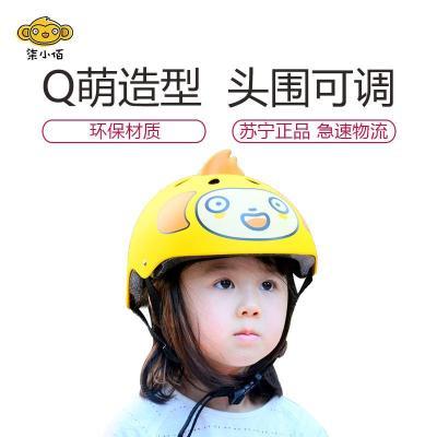 小米生态链 柒小佰儿童舒适透气骑行运动配件儿童防护头盔平衡车护具安全帽