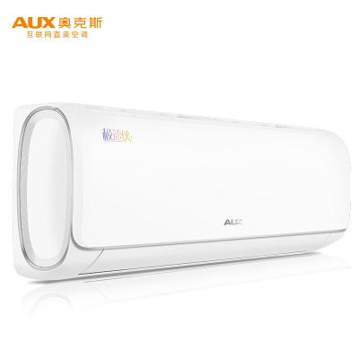 奥克斯(AUX)1.5匹定频 挂壁式 家用空调 静音冷暖 3级能效 空调挂机KFR-35GW/TYC2+3a