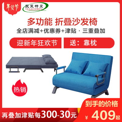 欧莱特曼(OULAITEMAN)多功能沙发床 单人双人沙发午休午睡折叠床现代简约小户型金属客厅书房沙发