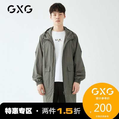 【兩件1.5折:200】GXG男裝 2019年春季商場同款綠色韓版休閑中長款連帽風衣外套男