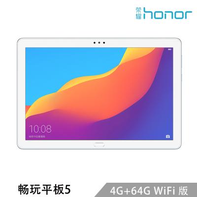 【二手99新】华为荣耀(honor)平板5 10.1英寸平板电脑 4G+64G wifi版 哈曼卡顿音效 全高清屏