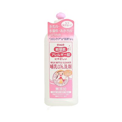 【日本进口】惠留美(elmie) 婴幼儿奶瓶清洗液 宝宝器皿清洁剂洗洁精 洗涤用品 300ml