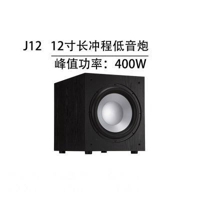 JAMO/尊寶 J 12 SUB超重有源低音 12寸 J12有源 黑色