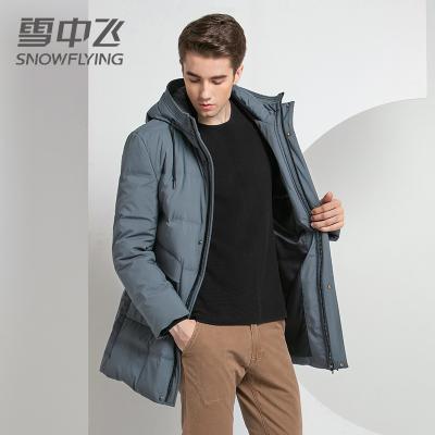 【券后258】雪中飛男士羽絨服中長款加厚連帽潮流時尚冬季新款保暖外套男