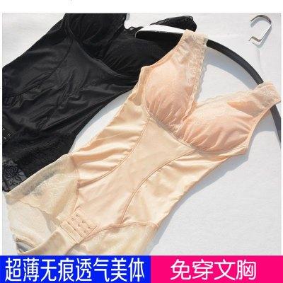 夏季超薄無痕收腹束腰塑身衣連體塑形美體內衣帶文胸連體衣