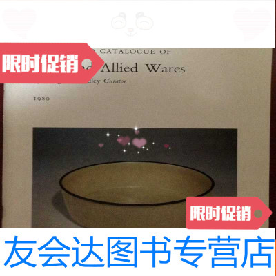 【二手9成新】大維德基金會藏定窯白瓷瓷器 9783555009016