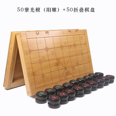因樂思(YINLESI)中國象棋楠竹折疊激光刻線鎖扣象棋盤大號老紅木棋子套裝25省