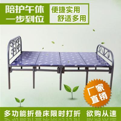 折叠床单人铁床家用省空间便携加厚成人简易经济型午休午睡床硬板