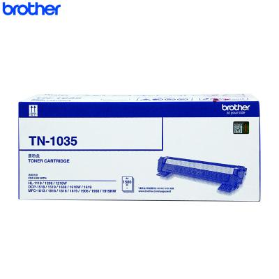兄弟(brother)粉盒TN-1035墨粉/碳粉黑色 适用1218 1618 1919 1118 1818 1908