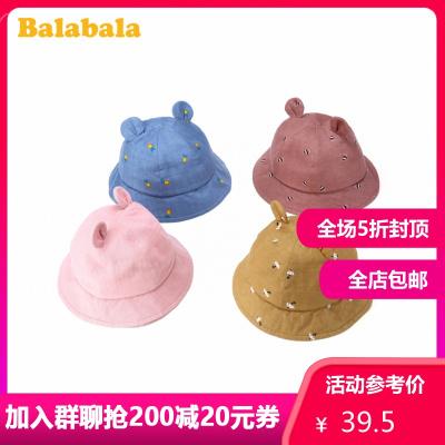 巴拉巴拉嬰兒帽子春季新生幼兒男女寶寶漁夫帽可愛遮陽帽棉盆帽萌