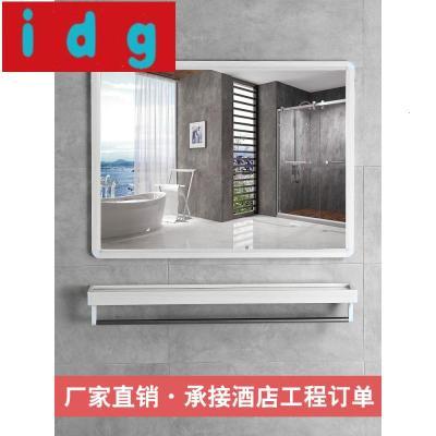 現代簡約浴室鏡子貼墻免打孔洗手間掛墻玻璃化妝衛生間廁所壁掛衛浴鏡自粘5904放心購