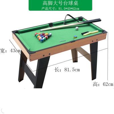 苏宁好货台球桌儿童迷你小桌球大号室内家用黑8木制桌面上小台球亲子玩具聚兴新款