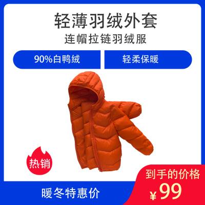 拉里宝贝童装秋冬新款儿童轻薄羽绒连帽羽绒服中小男女儿童外穿外套橘红色系列