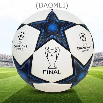 (DAOMEI)football 欧洲杯足球 英超欧冠pu儿童4号5号定制足球H