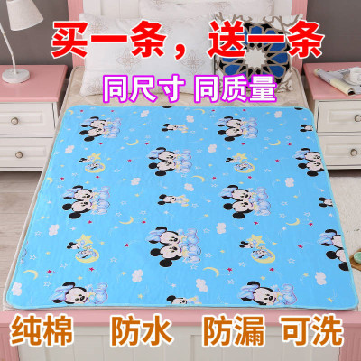 【80*120cm】嬰兒純棉隔尿墊超大號防水可洗透氣寶寶成人月經老人床墊