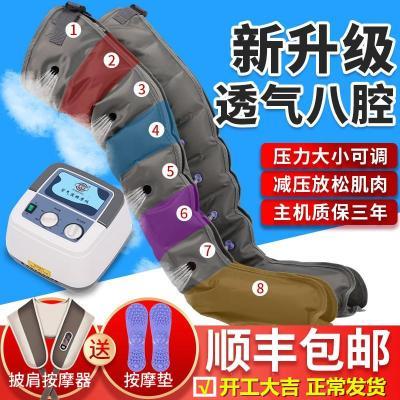 奧美佳八腔空氣波按摩儀腿部按摩器小腿揉捏壓力老人理療自動足療 八腔主機+雙上肢+雙下肢