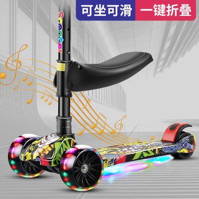 【蘇寧推薦】兒童滑板車溜溜車閃光輪踏板車代步滑滑車